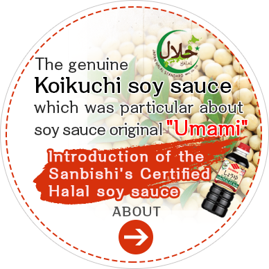 Introduction of the Sanbishi's Certified Halal soy sauce