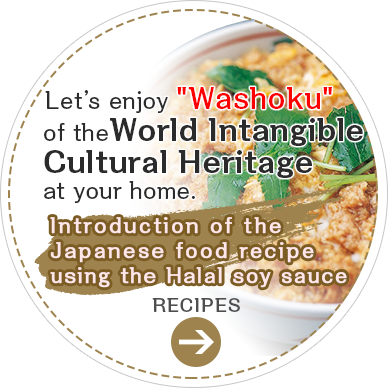 Introduction of the Japanese food recipe using the Halal soy sauce