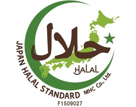 The symbol of LOCAL HALAL CERTIFICATE