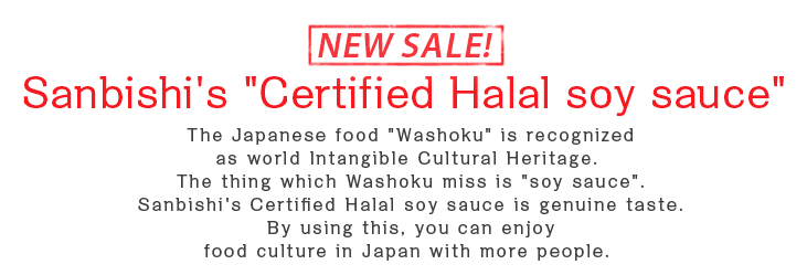 "New sale! Sanbishi's ""Certified Halal soy sauce"""